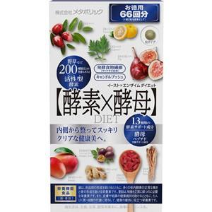 【メタボリック イースト×エンザイムダイエット(...