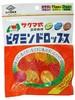 【サクマ式 ビタミンドロップス 135g】※受け取り...