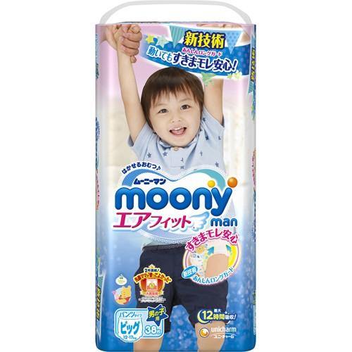 【ムーニーマン エアフィット 男の子用 ビッグサ...