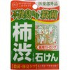 【柿渋エキス配合石鹸 デオタニング 薬用ストロン...