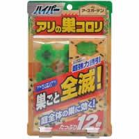 【ハイパーアリの巣コロリ 1.0g×12個入】