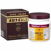 【オロナインH軟膏 250g 第2類医薬品 49870350883...