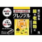 【クレンジル 30カプセル 第2類医薬品 4987072083...