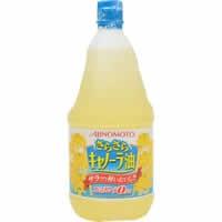 【味の素 さらさらキャノーラ油 コレステロールゼ...