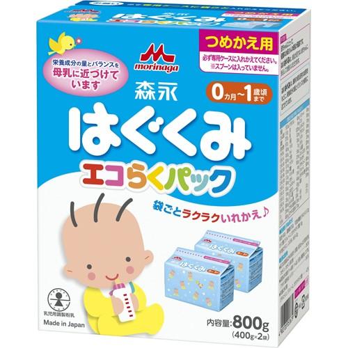 【森永 はぐくみ エコらくパック つめかえ用 400g...
