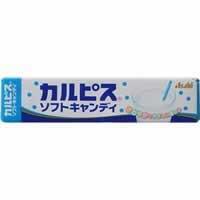 【カルピスソフトキャンディ 10粒】[代引選択不可...