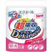【エリエール 超吸収キッチンタオル デキルコ! 4...