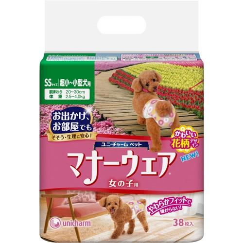 【マナーウェア 女の子用 超小-小型犬用 38枚】※...