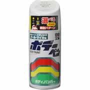 【99工房 ボデーペン メタリック・パールマイカ色...