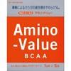 【アミノバリュー パウダー8000 47g×5袋】※受け...
