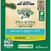 【グリニーズ プラス カロリーケア 体重2-7kg 超...