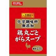 【S&B 李錦記 鶏丸ごとがらスープ 袋入り 化学調...