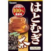 【はとむぎ茶100% 10g×20バッグ】
