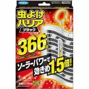 【虫よけバリア ブラック 366日】