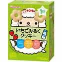 【1歳からのおやつ +DHA いちごみるくクッキー 16...
