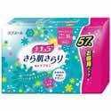 【ナチュラ さら肌さらり 吸水ナプキン 少量用 57...