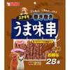 【ゴン太のスナギモ巻き巻き うま味串 28本】※税...