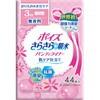 【ポイズ さらさら吸水パンティライナー 無香料 4...