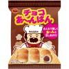 【「ケース販売」ブルボン チョコあーんぱん 袋 4...