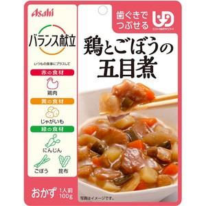 【バランス献立 鶏とごぼうの五目煮 100g】