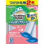 【スクラビングバブル トイレスタンプクリーナー ...