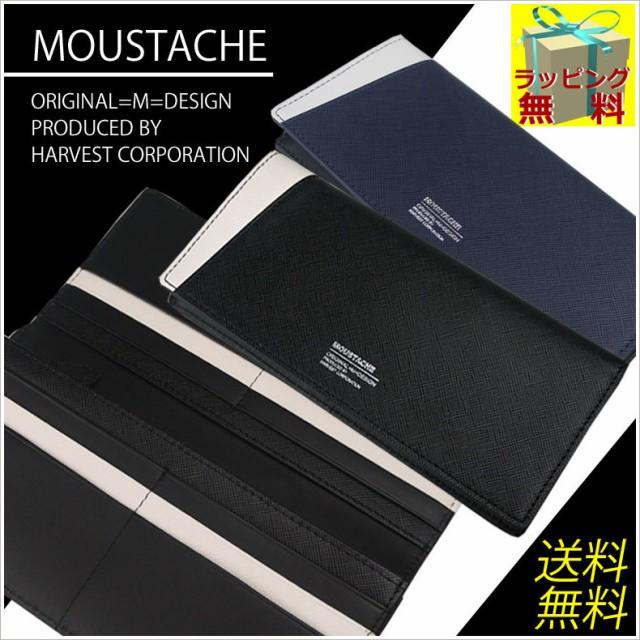 MOUSTACHE(ムスタッシュ) 長財布 DSS-4523