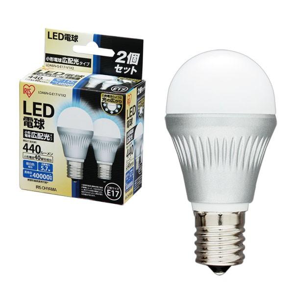 アウトレット LED電球 E17口金 40W相当 440lm 広...