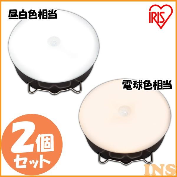 【同色2個セット】乾電池式屋内センサーライト マ...