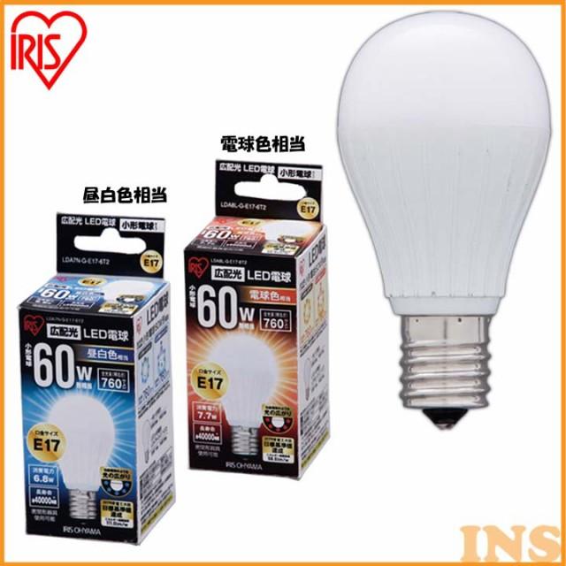 LED電球 E17 広配光 60W相当 LDA7N-G-E17-6T2・LD...