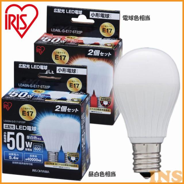【2個セット】 LED電球 広配光タイプ 昼白色相当...