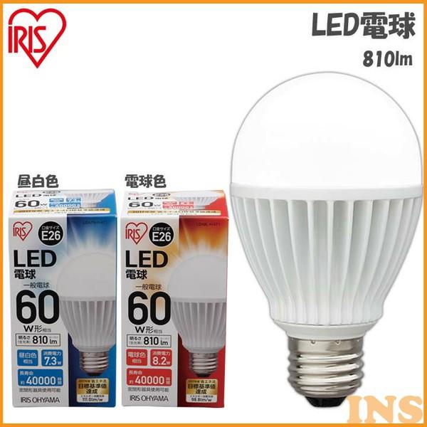 【LED電球 E26】 60W相当 LDA7N-H-6T1・LDA8L-H-6...