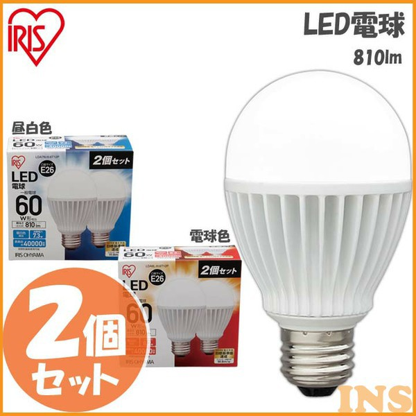 【LED電球 E26】 60W相当(2個セット) LDA7N-H-6T1...