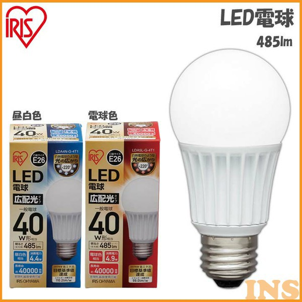 ×【LED電球 E26】 広配光40W相当 LDA4N-G-4T1・L...