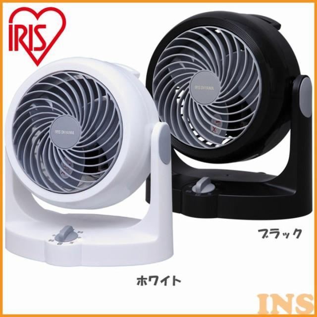 サーキュレーター 静音 扇風機 風量調節 〜8畳 省...