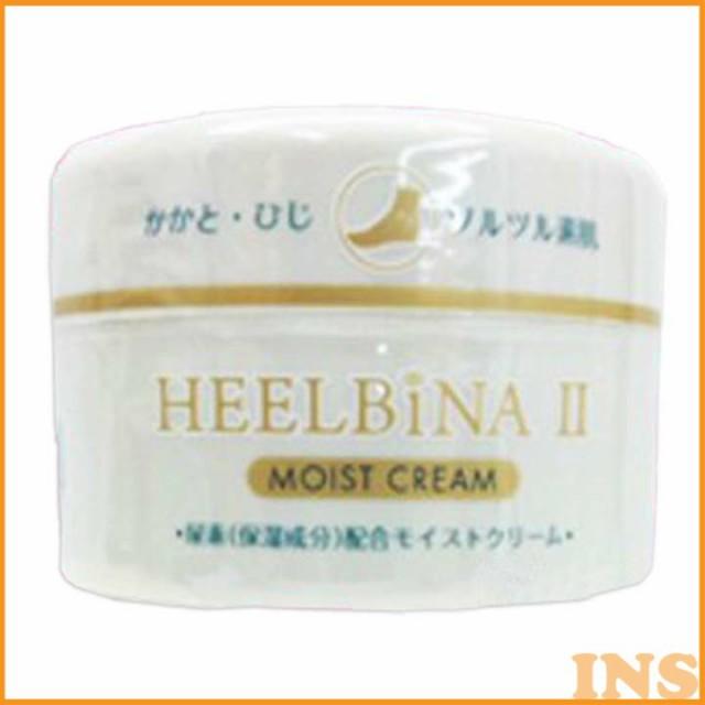 日本製 ヒルビナ 尿素配合モイストクリーム 保湿...