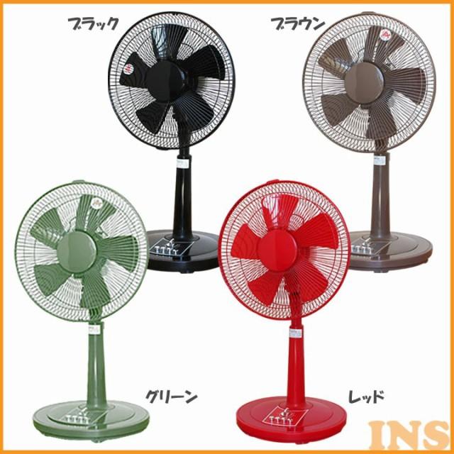 カラーリビング扇風機 IKS-306GR扇風機 リビング ...