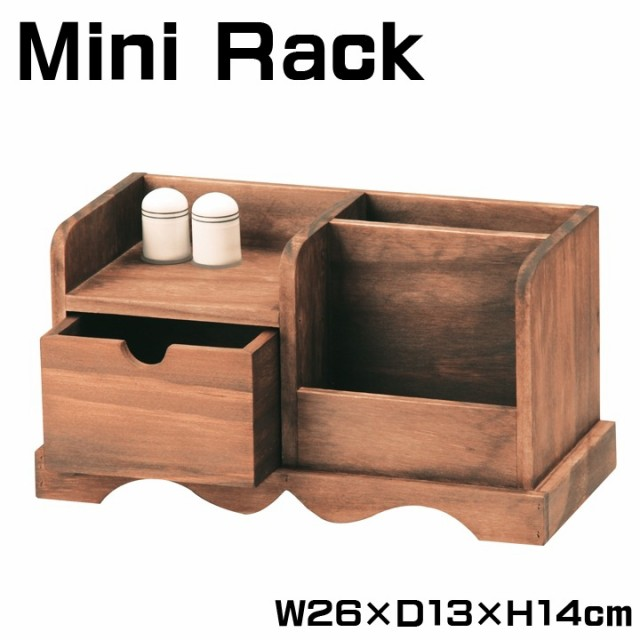 ミニラック 引出付き 小物入れ 幅26cm 木製 小型 ...