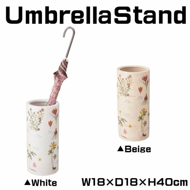 傘立て 傘たて アンブレラスタンド 玄関収納 傘置...