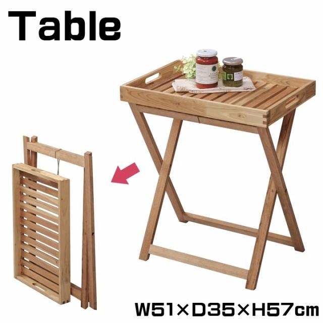 テーブル トレーテーブル トレー 折りたたみ サイ...