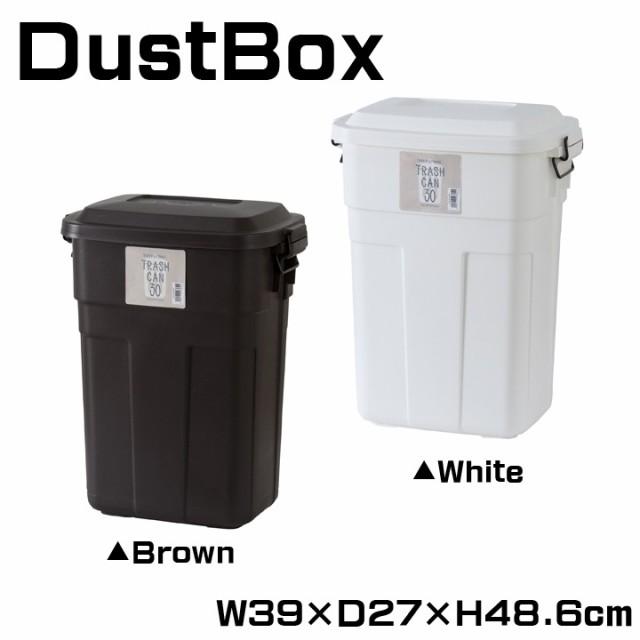 ダストボックス ゴミ箱 ごみ箱 くず入れ ポリプロ...