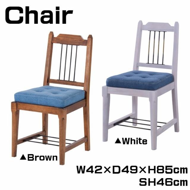 チェア ダイニングチェア 幅42cm 椅子 いす 食卓...