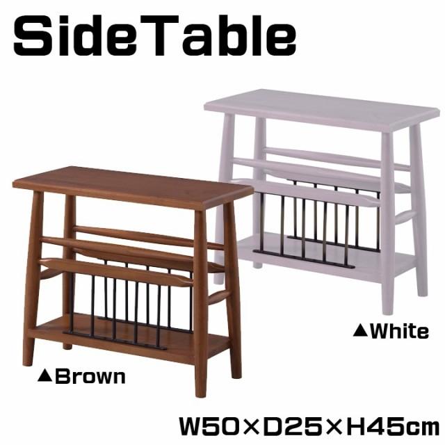 サイドテーブル ソファサイド テーブル ベッド 横...