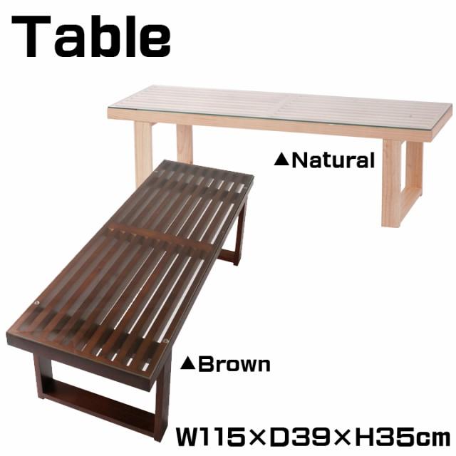 テーブル netl-411