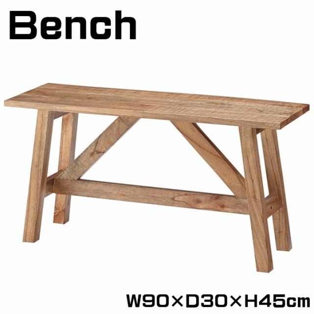 ベンチ 長いす 食卓椅子 椅子 長椅子 ダイニング...