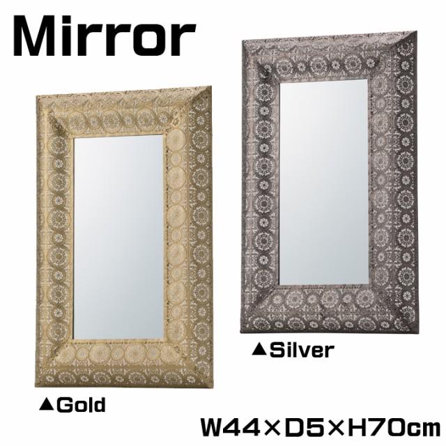 ミラー ウォールミラー 幅44×高さ70cm 鏡 姿見 ...