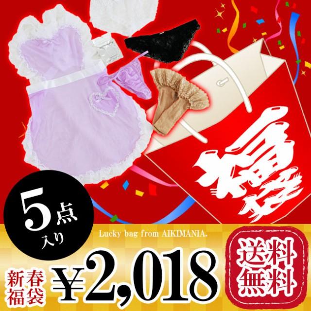 【メール便送料無料】新春福袋 5点入り※リクエス...