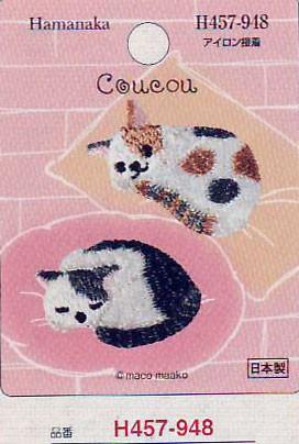 Coucou  ネコ  H457-948  ハマナカ 刺しゅ...