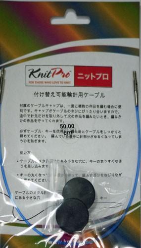 ニットプロ 付け替え式 輪針用ケーブル(カラー:...