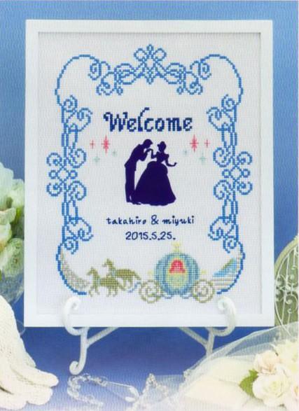 Welcome Boad ディズニー ウェルカムボード 7465 ...