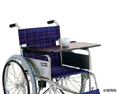 車椅子用テーブル(面ファスナー止め)  カワム...